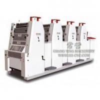 Buy cheap Offset Printing Machines HG452B from wholesalers