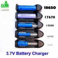 Quality 18650 Battery universal charger 3.7v Rechargeable Battery adapter wholesale