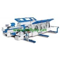 Quality HY2468JHS Automatic Edge Bander wholesale