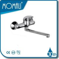 Buy cheap kitchen faucets wall mount kitchen faucets m32011 509c