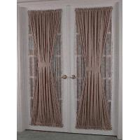 Quality Our Fine Products Designer Series Beautiful Double Curtain Designer Series Beautiful Double Curtain wholesale