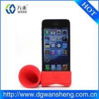 China Cheapest Usefull Silicone Stand Audio Dock Sound Amplifier Speaker for iPhone 5 on sale