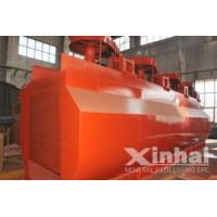 Quality Gravity Separation Equipment  KYF Air Inflation Flotation Cell wholesale