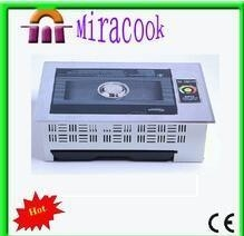 China The new style mirocook portable barbeque Grill