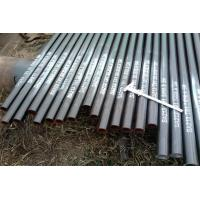 Quality Drill pipe ASTM A213 Boiler Tube wholesale