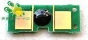 Cheap Compatible HP Mono Chips HP1300/1160/1320(no data) Compatible HP Mono Chips for sale
