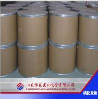 Quality Chemical shine special chemicals series Cuprous iodide wholesale