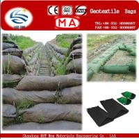 Quality Geotextile Bag Anti-uv needle punched non woven river bank used pp geotextile bag for flood control wholesale