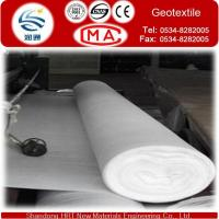 Buy cheap PP/Pet Nonwoven Geotextil Price for Road Construction from wholesalers
