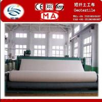 Buy cheap No-Woven Geotextile from wholesalers
