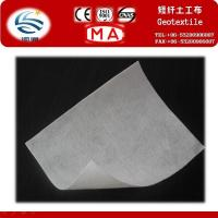 Buy cheap Staple fiber geotextile from wholesalers