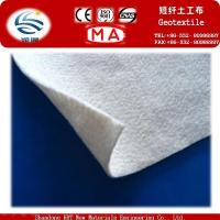 Buy cheap Geotextile from wholesalers