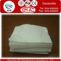 Buy cheap China Top Quality Road Construction Geotextile Fabric from wholesalers