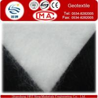 Buy cheap Good Isolation Nonwoven needle punched geotextile for construction from wholesalers