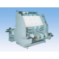 Buy cheap Product Composite goods machine product
