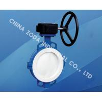 Quality Wafer Type PTFE Lined Butterfly Valve wholesale