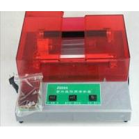 Buy cheap Optical &Atom PHY S251-022 product