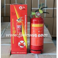 Quality DCP-01-02New Arrival ! 1KG ABC Fire Extinguisher wholesale