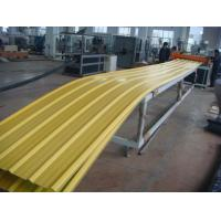 Buy cheap Contact Now PVC Wave Roof Tile Extrusion Line from wholesalers