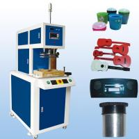 Buy cheap High frequency induction machine product