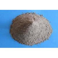China Light weight refractory castable on sale