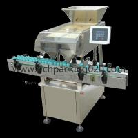 Quality Packaging Machine DJL-24 Tablet & Capsule Counting Machine wholesale