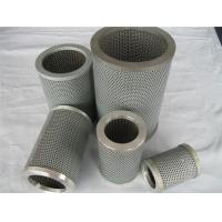 Quality TAISEIKOGYO Lubricating Oil Filter Element P-VN-08A-150W wholesale