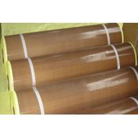 China High temperature cloth tape on sale