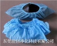 Buy cheap non-woven shoe cover from wholesalers