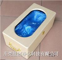 Buy cheap Auto Shoe Cover Dispenser from wholesalers