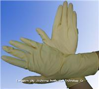 Buy cheap Disposable Latex Gloves from wholesalers