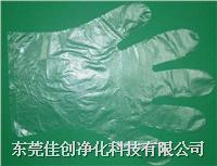 Buy cheap disposable pe gloves from wholesalers