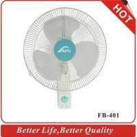 Quality 16inch Wall Mounted Fan wholesale