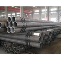 China ASTM A333 Low Temperature Seamless Pipe on sale