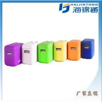Buy cheap apple charger Model No.: HJT-UC-05 product