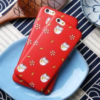 Buy cheap Lovely fortune cat matte IMD TPU phone case from wholesalers