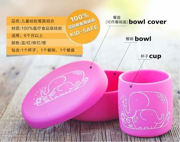 Cheap 100% food grade silicone cartoon baby dish cup bowl for sale