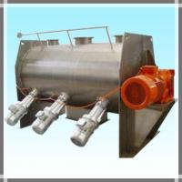 Buy cheap Laboratory Powder Mixer CLPS Series Ploughshear Type Lab Powder Mixer from wholesalers