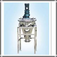 Buy cheap Laboratory Powder Mixer CLPN Series Nauta Type Lab Powder Mixer from wholesalers