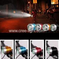 Buy cheap Lumifire Best Sale Competitive Bicycle LED XML T6 Bicycle LED Light from wholesalers