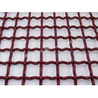 Buy cheap Crimped Wire Mesh Intermediate Crimped Mesh from wholesalers