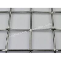 Buy cheap Crimped Wire Mesh Lock Crimped Mesh from wholesalers