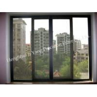 Buy cheap Wire Mesh Security Screen Window Screen from wholesalers