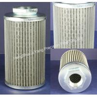 Buy cheap Stainless Steel Filter Mesh Filter Tube from wholesalers