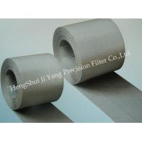 Buy cheap Stainless Steel Filter Mesh Slitting Service from wholesalers