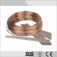 Buy cheap Phosphor Copper Welding Rod product