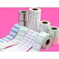 Label use classification Sales tags