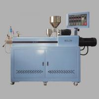 Quality LAB TWIN SCREW EXTRUDER/INSTRUMENT CONTROL TYPE wholesale
