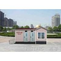 Buy cheap Mobile public toilets with disabilities from wholesalers