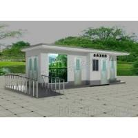 Buy cheap Mobile toilet with handicapped from wholesalers